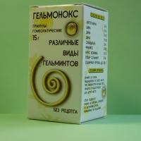 Гельмонокс