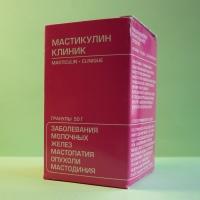 Мастикулин клиник