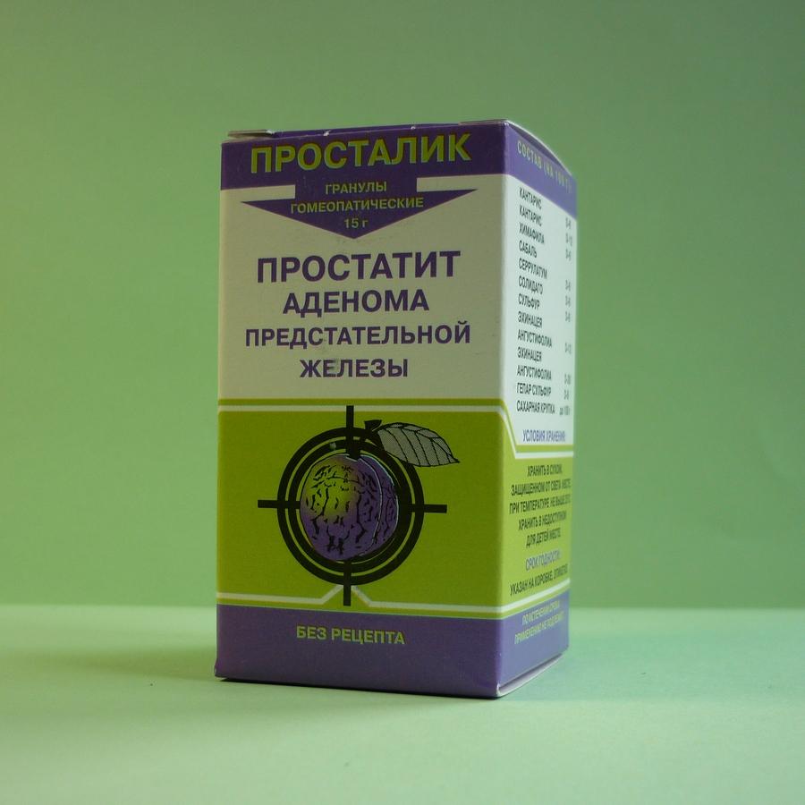 Гомеопатическое от простатита а кипрея помогает от простатита
