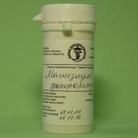 Магнезия фосфорика