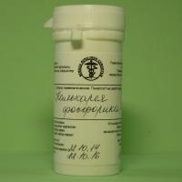 Калькарея фосфорика