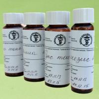 Монопрепараты (общее описание)